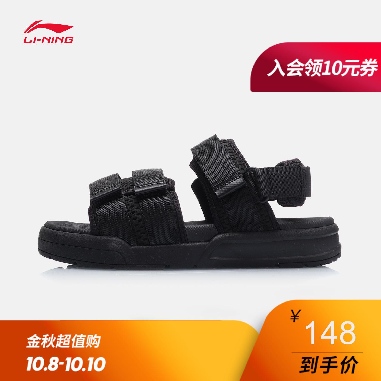 李宁凉鞋男女同款新款轻便运动鞋限2000张券