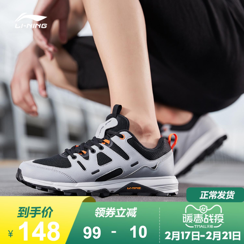李宁跑步鞋男鞋新款轻便专业户外越野跑鞋男士防滑耐磨低帮运动鞋