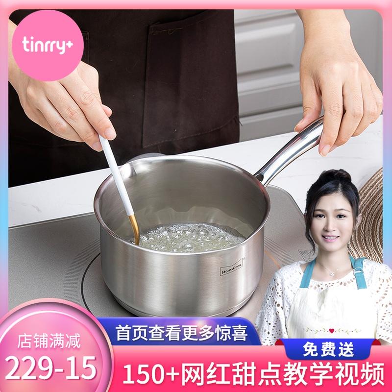 Momscook304不锈钢小奶锅 牛奶锅双嘴锅子16cm【工厂发】Tinrry