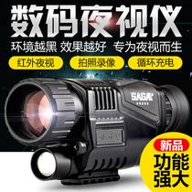数码夜视仪成像专用单筒望远镜红外高清微光夜间眼镜探测器