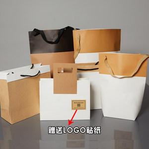 纸袋子礼品高端包邮装小号手提袋