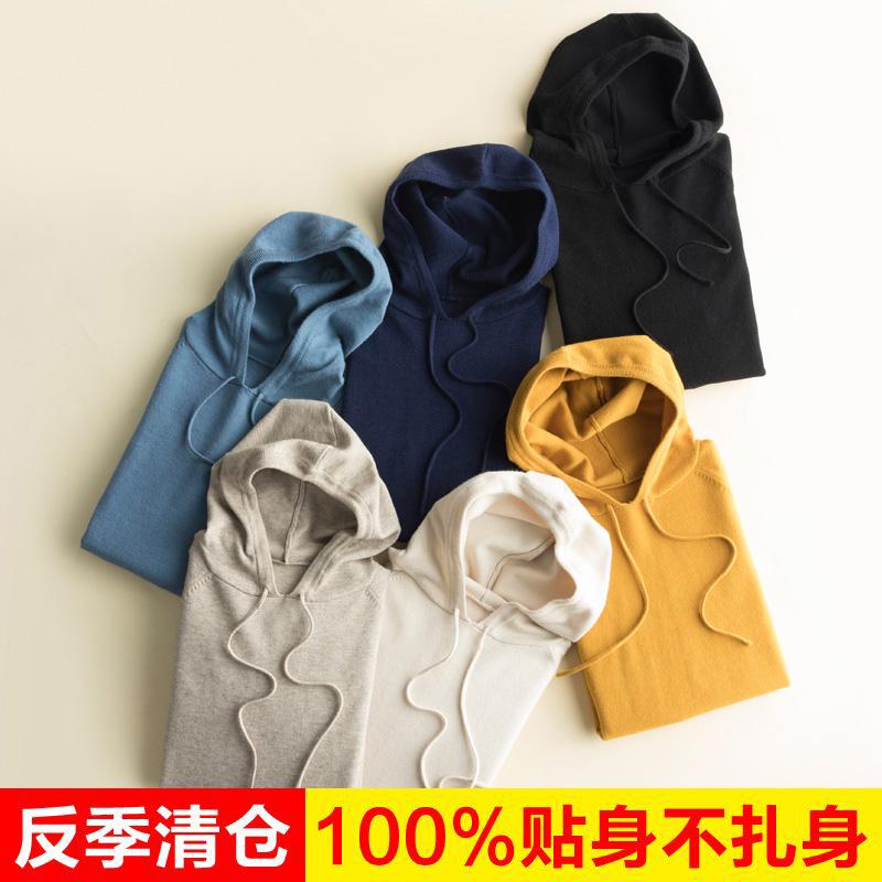 毛衣连帽韩版卫衣羊毛绒衫