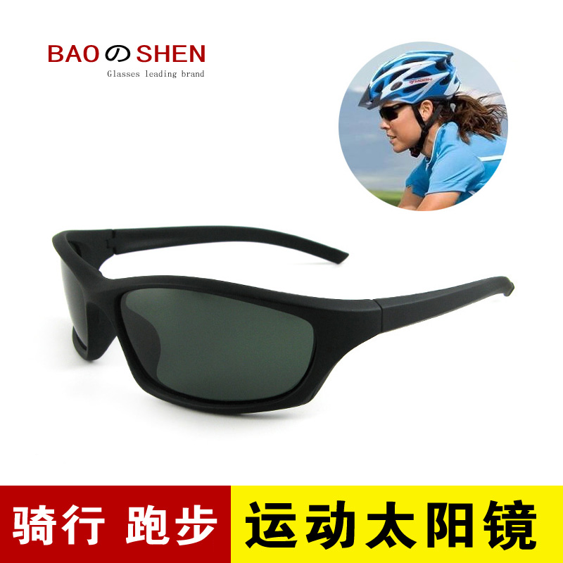 Personal sunglasses, outdoor running, mountain climbing, windproof sand glasses, motorcycles, professional mirrors for men and women