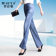 Mengshuya Girls'Trousers Summer 2019 Thin Tencel Jeans Girls' Loose, High-waisted, Broad-legged Trousers, Straight Pants and Long Pants
