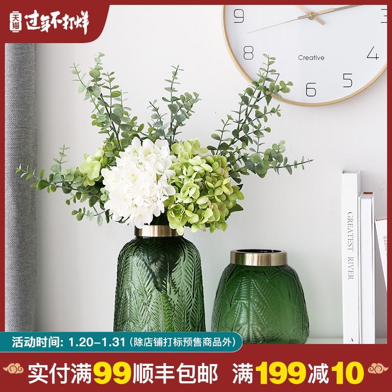 轻奢玻璃花瓶透明摆件现代北欧客厅家用装饰品美式餐桌干花插花瓶