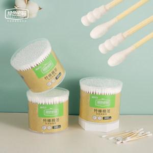 新天力绿色密码棉签300支装有盖罐装双头螺旋头圆头竹柄脱脂棉棒