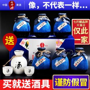 七斤嫂绍兴产黄酒 6瓶整箱全陶坛装 十八年陈绍兴糯米花雕酒500ml