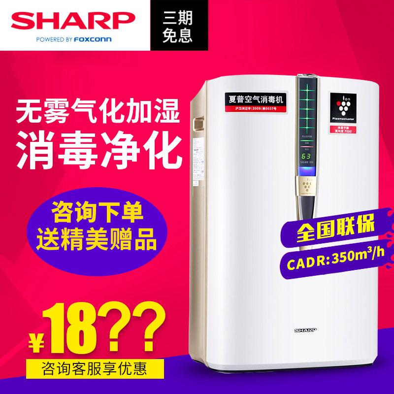 [馨怡电器生活会馆空气净化,氧吧]夏普空气净化器家用KC-W380S-月销量0件仅售1789元