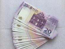 Монеты, банкноты и купюры > Монеты Гонконга, Макао и Тайваня.