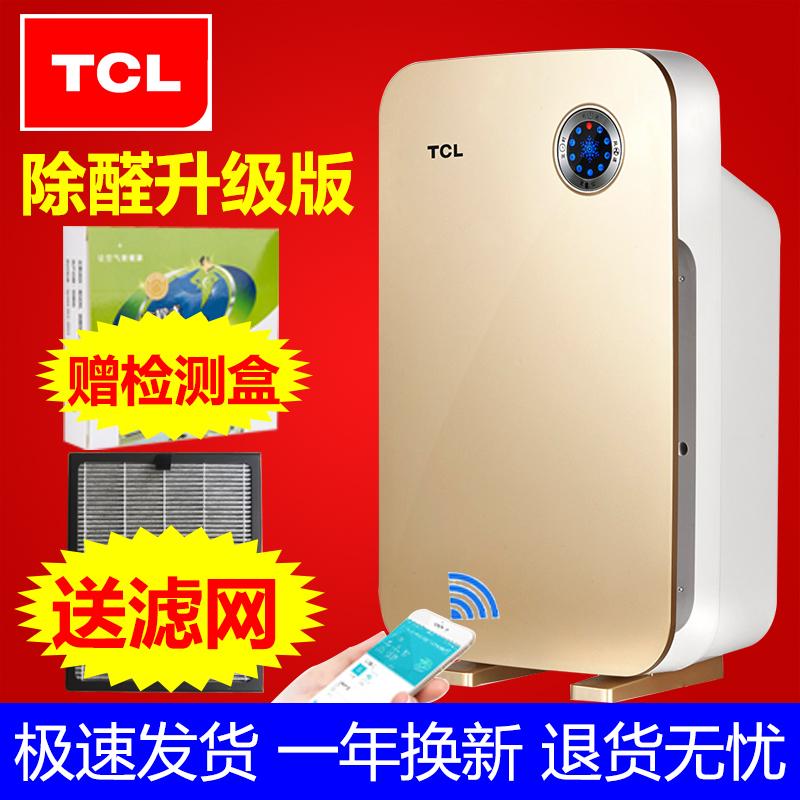 TCL智能空气净化器家用卧室除甲醛雾霾二手烟pm2.5除烟除尘负离子