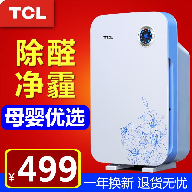 TCL空气净化器家用卧室办公室除甲醛雾霾二手烟pm2.5除烟尘负离子