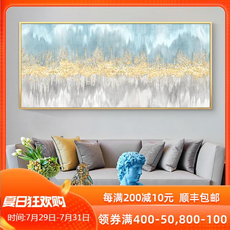 横版手绘油画轻奢酒店北欧手工挂画客厅抽象金色沙发背景墙装饰画