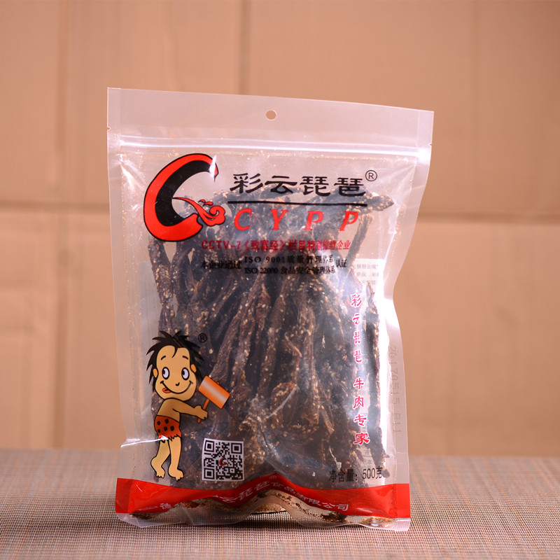 Yunnan special product Caiyun Pipa roasted Black Beef Jerky 500g large package enjoy eating beef jerky package