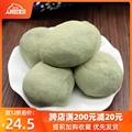 宁波特产新鲜艾草青团子纯手工现做清明果子米鸭蛋糯米团糍粑包邮