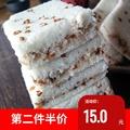 桂花糕糯米糕宁波特产传统手工现做糕点散装小米糕夹心糕零食小吃