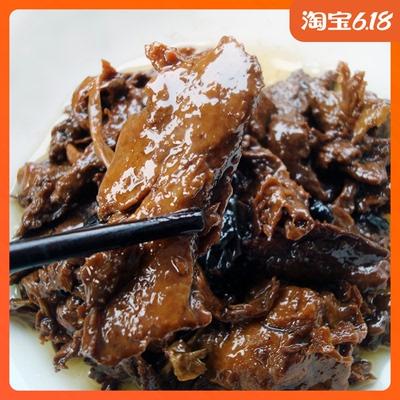 【宝舜食品】宁波传统特产素食四鲜烤麸熟烤夫面筋开袋即食不包邮