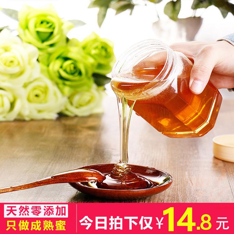 土蜂蜜自然封�w成熟蜜�正天然�r家自�a原蜜百花蜜洋槐蜜野生蜂蜜