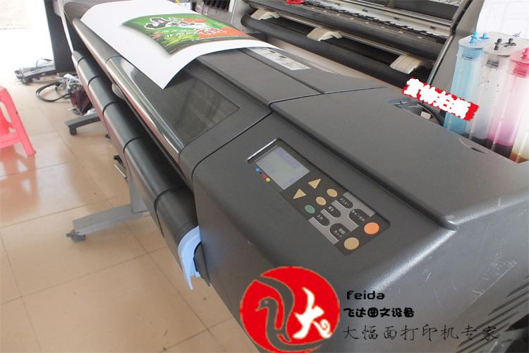 惠普HP500 800A1BOCAD打印�C工程�L�D�x ��真�C�{�D�C���L�C包�]