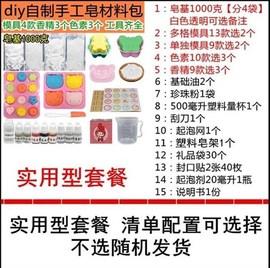 精美卡通手工皂面部模型制作洗澡香皂百变纯手工造型模具礼品手工图片