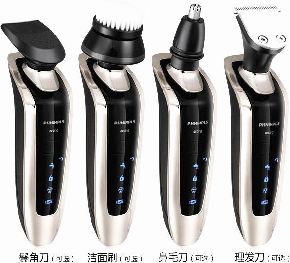 全身水洗电动剃须刃配件鼻毛器理发器洁面刷鬓角器刮胡刃刃头配件