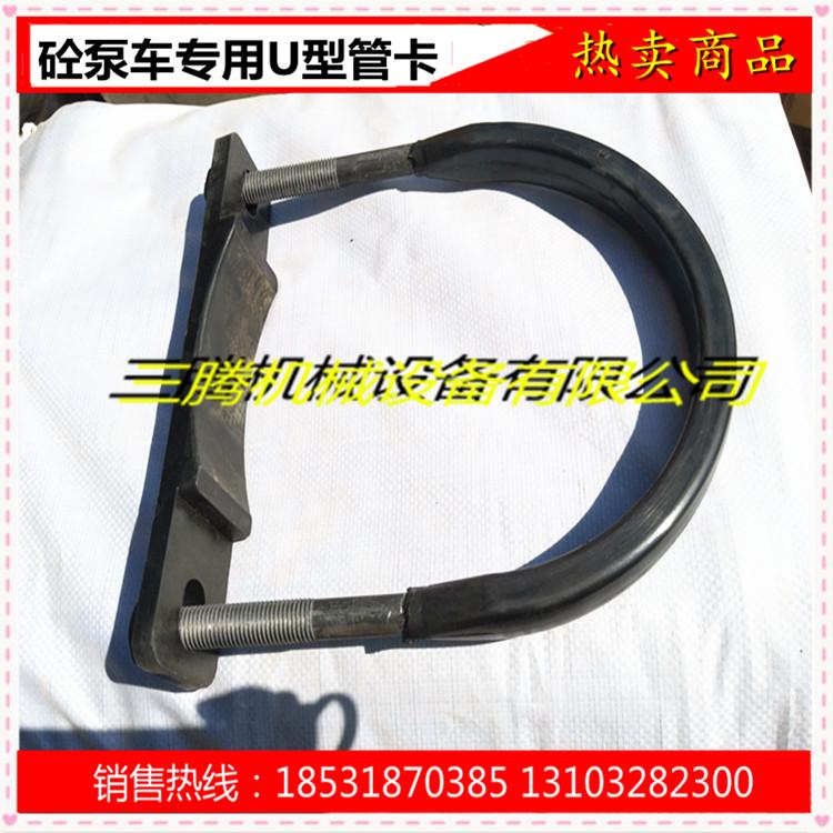 厂家生产u型管卡布料机配件125u150u180u型卡带垫片聚氨酯U型管卡