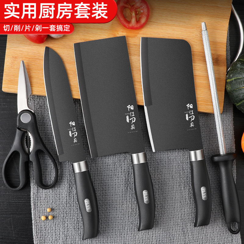 Наборы ножей для кухни Артикул 621170302066