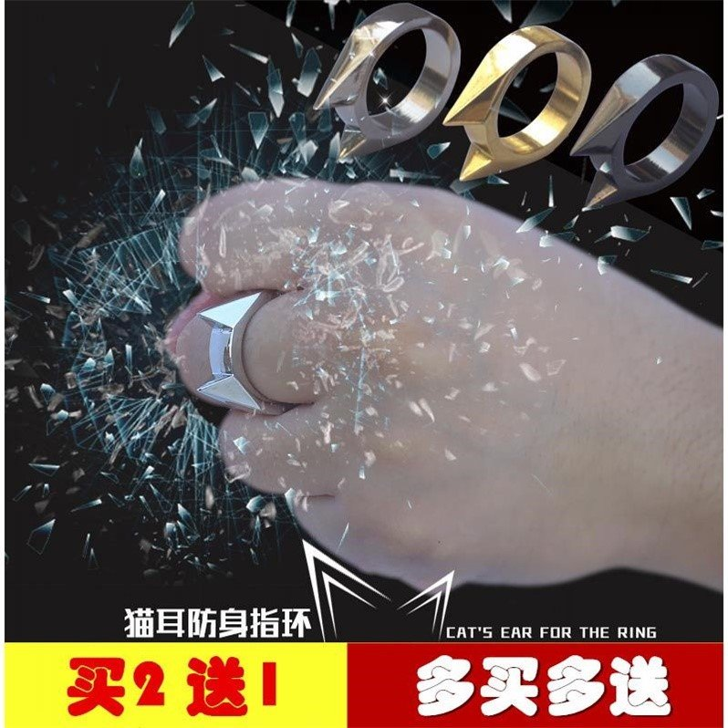 Mens and womens self-defense products cat ear ring finger buckle anti wolf finger tiger window breaker outdoor equipment