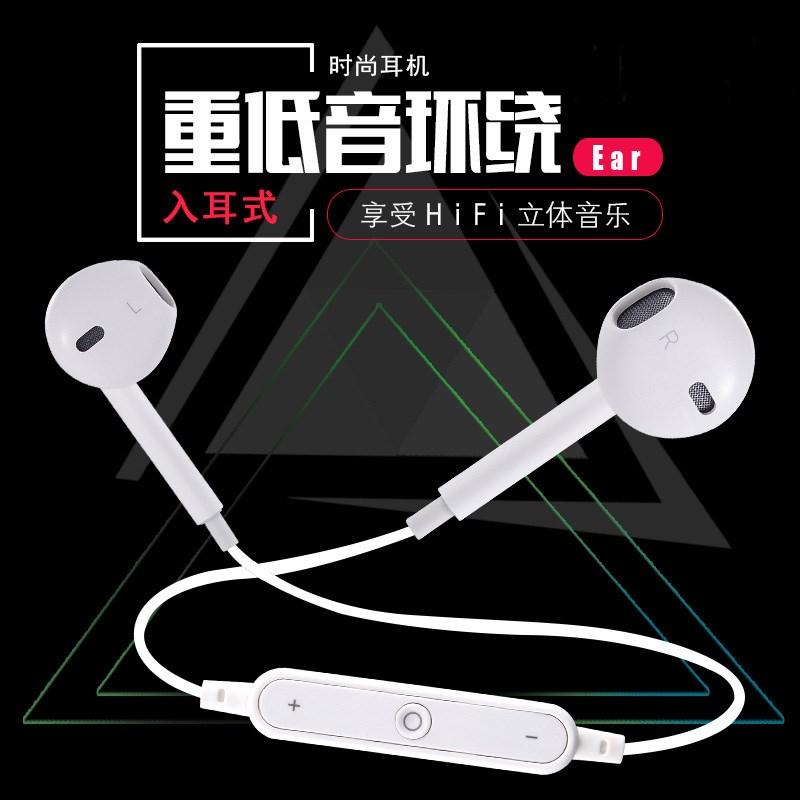 打电话听歌美图M6 S 360 N4AS F4手机专用无线迷你运动蓝牙耳机4.
