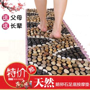 领3元券购买雨花石足垫鹅卵石足底按摩垫脚底穴位器家用走毯脚垫石子路指压板