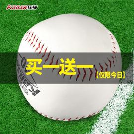 狂神缝纫软式棒垒球10寸专业棒球硬棒球棒中小学生投掷儿童棒球棍