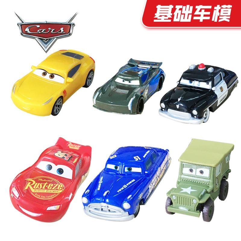 美泰赛车总动员3玩具车模汽车CARS 3闪电麦坤黑风暴杰克逊酷姐