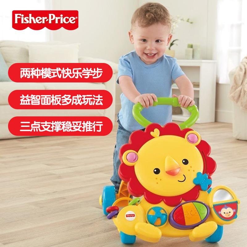 费雪狮子学步车宝宝2合1多功能四轮手推车音乐早教防侧翻儿童玩具