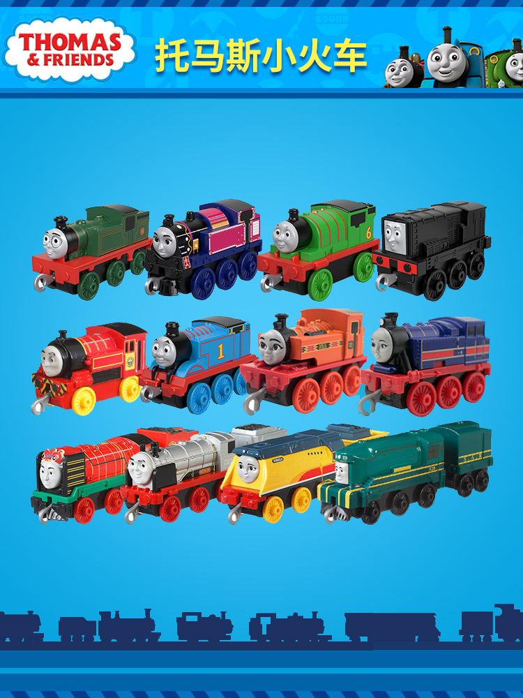 Thomas little locomotive set Track alloy Percy Gordon James children's boy baby genuine toy