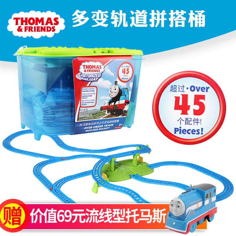 Томас маленький поезд трек подарочный набор больше изменение трек заклинание взять баррель DPK71 ребенок мальчик игрушка подарок