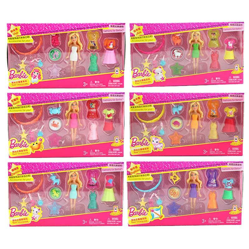 芭比娃娃套裝星座4套衣服DNT14迷你小娃娃換裝Barbie女孩生日玩具