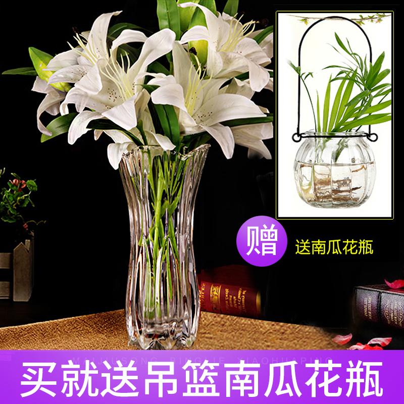 花瓶 加厚客厅插花摆件水培富贵竹百合落地花瓶大号玻璃透明花器