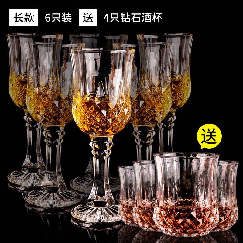 弗莱文茨无铅水晶玻璃红酒杯威士忌高脚杯洋酒杯葡萄酒杯酒瓶酒具 Изображение 1