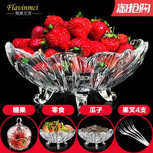 网红玻璃水果盘客厅家用创意现代北欧水晶茶几糖果零食盆ins欧式