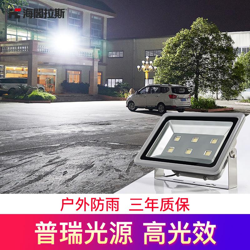 LED projector outdoor stadium waterproof signboard courtyard street lamp outdoor spotlight 100w50w high power projector