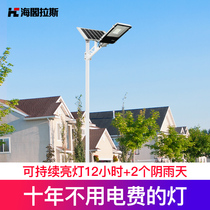 Shanhai Solar street lights outdoor lamps new Countryside Ultra Bright 3-6 m 120w200w Home garden Lights