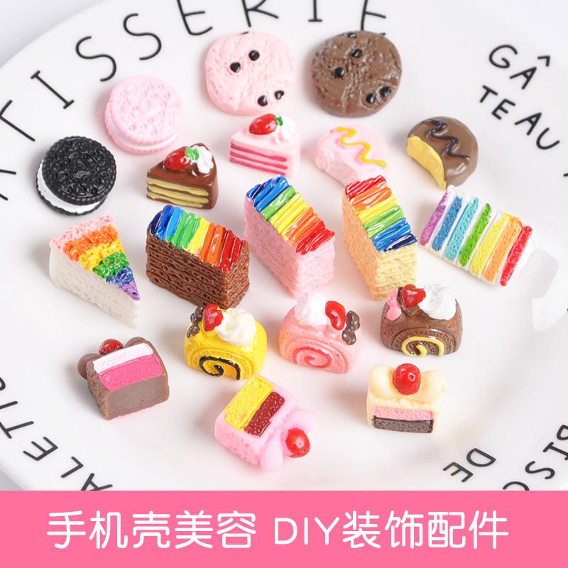 彩虹蛋糕点心 曲奇饼干 仿真 果酱奶油胶手机壳diy材料 树脂配件