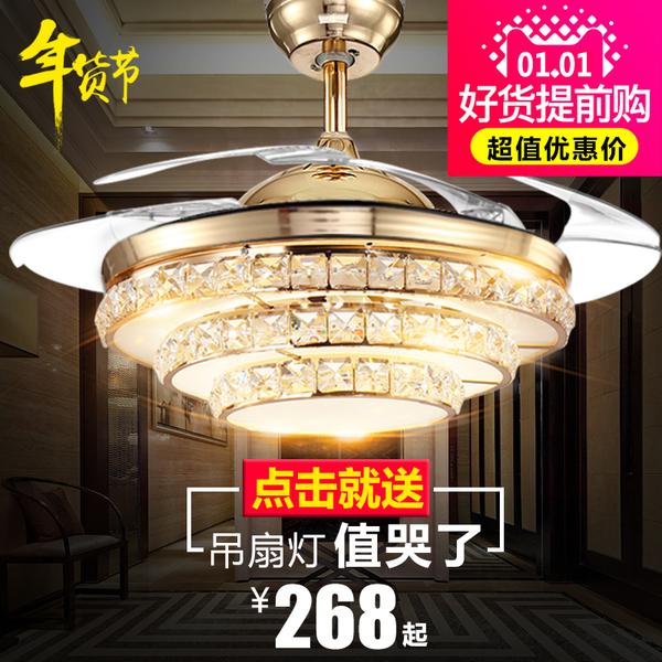 欧式水晶隐形吊扇风灯客厅餐厅带LED风扇现代简约家用电风扇吊灯