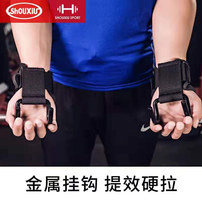 健身助力钩护腕握力钩引体向上单杠手套辅助带硬拉腰带助力带