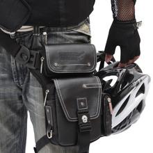 JR骑行包机车摩托车腿包腰包战术包单肩斜挎包多功能户外男防水小