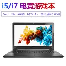 独显吃鸡学生轻薄游戏本GTX1650固态硬盘全面屏512Gi5笔记本电脑九代Y7000联想拯救者Lenovo新品首发