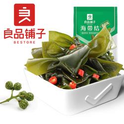 【良品铺子-海带结150g】海带丝开袋即食海鲜小吃