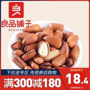 【良品铺子-东北红松98g】手剥开口松子坚果干果特产零食满减