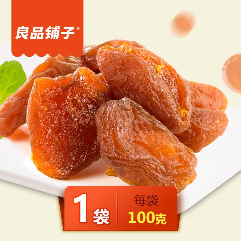 【 ичибан магазин сын абрикос сухой 100г】 нет ядерный абрикос засахаренный случайный еда нулю еда небольшой есть фрукты сухой фрукты засахаренный мед консервы