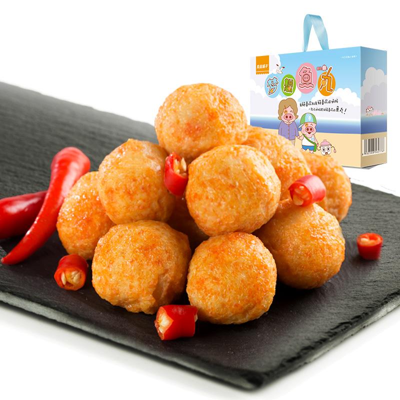 良品鋪子夢想魚丸 食品特產魚麻辣味零食小吃香辣燒烤味200g