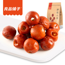 (Good goods shop crispy jujube 100g) Huanghua crisp winter jujube seedless fragrant crisp jujube jujube dry snacks